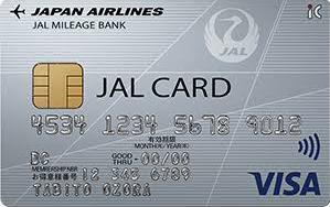 JAL-VISA